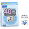 Fancl_40s_supplement_for_man_30days-560×560