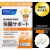 Fancl бифидобактерии